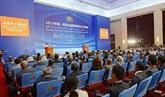Ouverture de l'exposition Chine - pays arabes