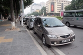 La taxe d'importation des automobiles de l'ASEAN serait de 35% en 2015