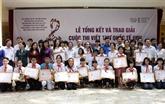 Lancement du 44e concours de l'UPU