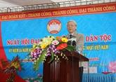 Nguyên Phu Trong assiste à la Fête du bloc de grande union nationale à Thai Nguyên