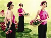Le yêm, la beauté de l'habillement des Vietnamiennes d'autrefois