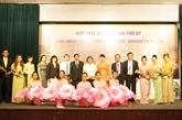 Célébration de la Journée nationale de la Thaïlande à Hô Chi Minh-Ville