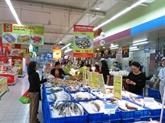 Les supermarchés développent leurs propres marques