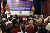 Commémoration de la victoire de Giron à Hô Chi Minh-Ville