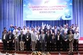 Conférence internationale sur les litiges en Mer Orientale