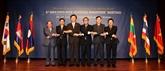 La République de Corée souhaite promouvoir les relations avec le Vietnam