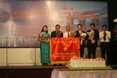 Singapour, troisième pays investisseur au Vietnam