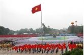 Félicitations de nombreux pays à l'occasion de la Fête nationale