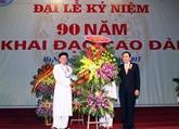 Les caodaïstes célèbrent le 90e anniversaire de leur secte