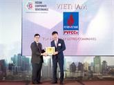 Une compagnie vietnamienne reçoit le prix de meilleure gouvernance d'entreprise de l'ASEAN