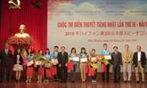 Troisième concours national d'exposé oral en japonais à Hai Phong