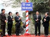 Hanoi crée une base de données des noms de rue de la ville