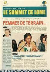 Lomé : une formation journalistique en temps réel
