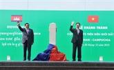 Vietnam et Cambodge déterminés à édifier une frontière commune de paix et d'amitié