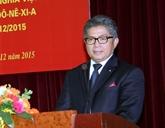 Célébration des 60 ans de l'établissement des relations diplomatiques