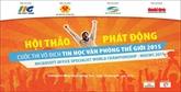 Microsoft Office : lancement du concours MOSWC 2015 à Vinh Phuc
