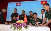 Tây Ninh et Tbong khmum se coordonnent pour garantir une frontière de paix