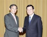 Encourager l'investissement japonais dans agriculture, sylviculture et aquaculture