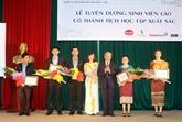 Programme de bourses de l'Université de Huê en faveur des étudiants lao