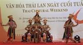 La culture thaïlandaise présentée à Hanoi