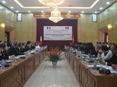 Renforcement des relations économiques Vietnam - France