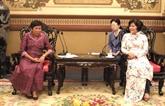 Ressources humaines : Hô Chi Minh-Ville et Camboge promeuvent leur coopération