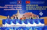 Hô Chi Minh-Ville : promotion de l'investissement au Laos