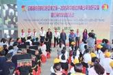 Échange d'amitié entre les jeunes frontaliers Vietnam-Chine