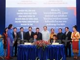La BIDV assiste le bureau du gouvernement du Laos