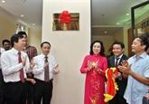 Inauguration du Centre d'information de l'Agence Vietnamienne d'Information à Hanoi
