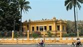 Environ 45 milliards de dôngs pour la restauration du Musée Cham à Dà Nang