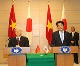 Déclaration sur la Vision commune des relations Vietnam - Japon
