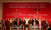 La presse lao loue la Révolution d'Août et la Fête nationale du Vietnam