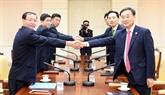 La Corée du Sud et la RPDC entament des pourparlers sur la réunion familiale