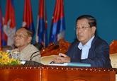 Clôture de la 39e réunion du Parti du Peuple cambodgien