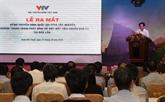 Lancement de la chaîne de télévision nationale VTV5 Tây Nguyên