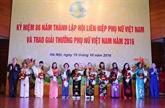 Dix femmes exemplaires du Vietnam à l'honneur