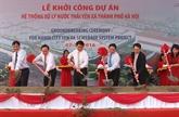 Mise en chantier du plus grand système de traitement des eaux usées du Vietnam