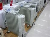 Un début d'hiver qui réchauffe le marché des radiateurs