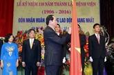Le chef de l'État décore l'hôpital Viêt-Duc pour ses 110 ans