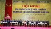 Conférence nationale sur les travaux concernant les ethnies