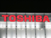 Toshiba chute de 10% à Tokyo, au plus bas en 35 ans, perte nette record en vue