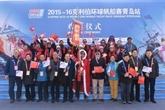 Course Clipper Race 2015-2016 dans la baie de Qingdao, en Chine