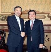 Japon, partenaire de premier plan de Hô Chi Minh-Ville