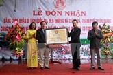Le temple Thuong à Tuyên Quang classé monument national