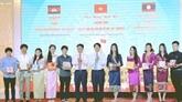 Échanges entre les jeunes des trois pays indochinois à Hô Chi Minh-Ville