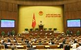 Communiqué N°16 de la 11e réunion de l'Assemblée nationale de la XIIIe législature