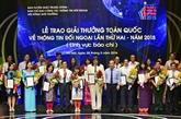 Huu Ngoc gagne le Prix national de l'information pour l'étranger