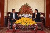 Vietnam-Laos : HCM-Ville et Attopeu renforcent leur coopération multidisciplinaire