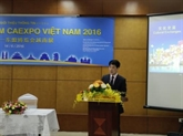 Environ 200 entreprises vietnamiennes participeront à la CAEXPO 2016 en Chine
